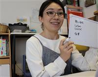 献立に悩む主婦を手助け 「お家ごはん」のレシピを提案 長野県宮田村の主婦グループ