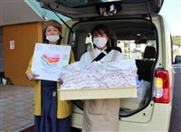 大田原の洋菓子店など病院に差し入れ 感謝伝える