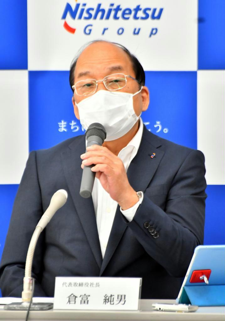 記者会見する西日本鉄道の倉富純男社長