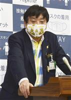 名古屋市、芸術祭負担金巡る訴訟で全面対決の姿勢