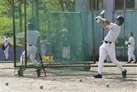 【高校野球】各都道府県が独自大会模索の動き…日程面に課題も「夏の県王者を目指して」