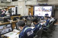 岡山県と市町村、西日本豪雨2年を前に訓練で連携確認