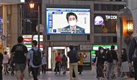 緊急事態宣言解除、京阪神は「うれしい」「リスク高まる」交錯