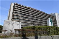 山口組系事務所使用を禁止、大阪地裁仮処分
