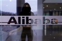 中国アリババ売上高22%増 1~3月期ネット通販好調