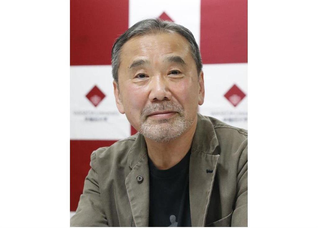 村上春樹さん「音楽でエール」 今夜、TOKYO FMで特番