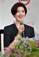 【話の肖像画】元バレーボール女子日本代表・栗原恵(35)(13)しがらみ断ち納得の決断…