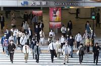 宣言解除から一夜明けの関西3府県「日常戻ってきた」