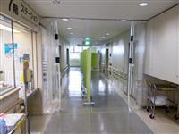 大阪・十三市民病院、年内はコロナ専門で運用