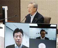 宣言解除後に社会変革を 西村担当相、経済団体とテレビ会議
