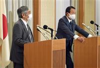 日銀、中小企業を下支え急ぐ 黒田総裁、財務相と共同談話「一体で取り組む」
