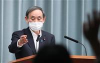 黒川氏の再調査は不要 菅官房長官、退職金「規定に基づき支給」