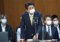 黒川検事長辞任 首相「批判は真摯に受け止め」