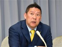 N国党首、都知事選で「堀江氏出馬を確信」