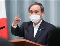 菅長官、中国国防費「重大な関心」 透明化働き掛け