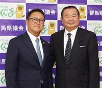 群馬県議会 新議長に選任の萩原氏「コロナ対策に努力」