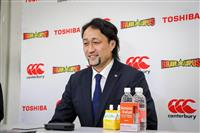 ラグビー元日本代表の大野が引退会見「やり残したことない」