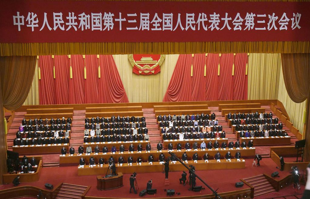 中国全人代が開幕