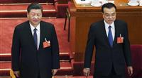 全人代の香港抑圧審議に「一国一制度だ」と反発 デモ再燃必至