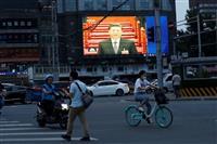 中国、軍拡を優先 米軍との対立激化見据える