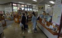 緊急事態宣言解除の大阪府内「そろり日常」