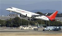 国産ジェット大幅人員削減 三菱重工、コロナで航空機需要低迷
