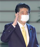 【安倍日誌】22日(金)