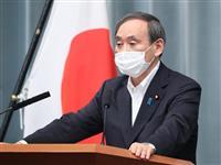 香港統制法制、日本は「関心」と「注視」表明もトーン弱く