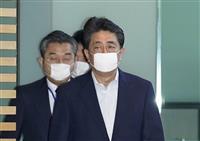 政府「緊急事態」25日解除へ最終調整 西村担当相「いい傾向」
