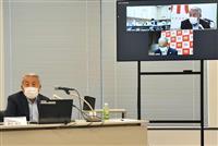 他県への移動自粛維持 九州知事会ウェブ会議「早期解除も」