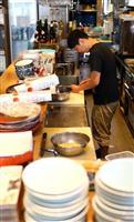 【新型コロナ】休業要請解除で飲食店通常営業に 期待と不安