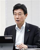 西村担当相「2次補正で新型コロナワクチンの開発、生産進める」