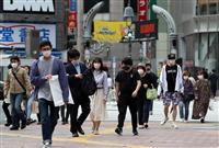 緊急事態宣言、25日に全面解除 5都道県も 発令1カ月半超で終了へ
