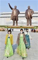 抗日部隊記念日再び祝日に 北朝鮮が政令発表