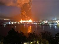 米西海岸観光名所で火災 歴史的輸送船の延焼は阻止