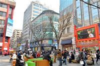 4月の訪韓日本人が99・9%減 昨年29万人から360人に
