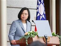 香港安全法は「脅威」、台湾・蔡総統が懸念表明