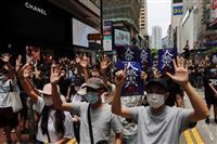 香港デモのNHK放送中断 中国