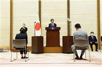【世界の論点】コロナ対策 日本再評価 米紙「奇妙な成功」 香港紙「称賛すべき規範意識の…