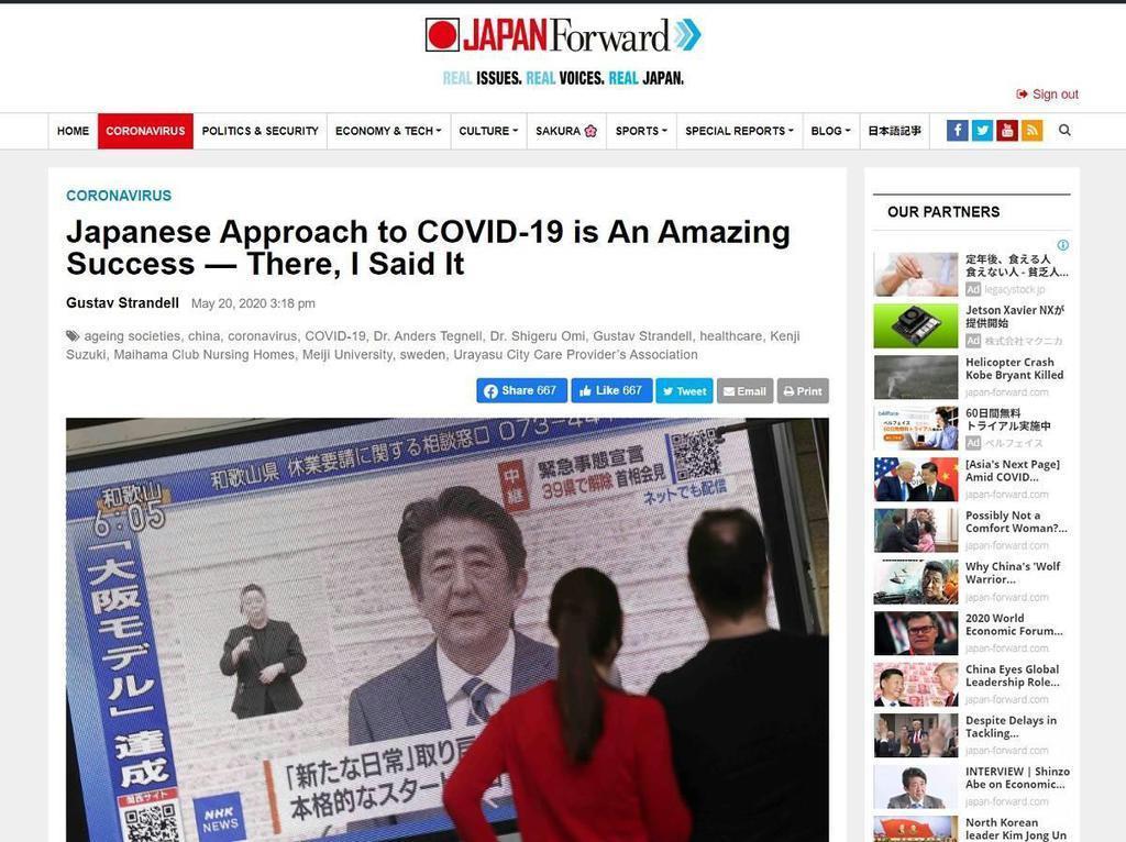 【JAPAN Forward 日本を発信】希望の光を世界に