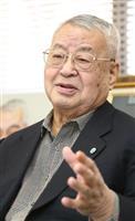 JR東元社長、松田昌士氏死去 国鉄民営化に尽力