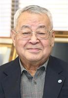 JR東の松田氏 「プランナー」として国鉄民営化に注力、同社の礎築く