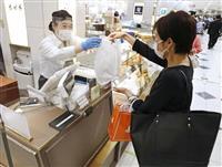 感染再拡大リスク、集客効果…百貨店、外食など手探りの始動