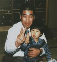 【話の肖像画】柔道男子日本代表監督・井上康生(2) 「親子鷹」で磨いた内股