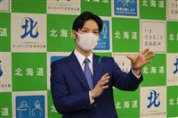 北海道の鈴木知事、宣言解除に「言葉が独り歩きする」と警戒感