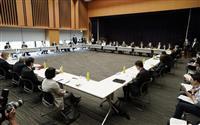 諮問委、5都道県の宣言解除を了承
