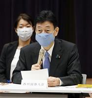 宣言解除、午後に国会報告 西村担当相が出席