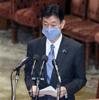 西村担当相、緊急事態全面解除を国会に報告(全文)
