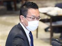 埼玉・深谷市立中が政府配布マスクの着用求める