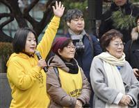 「尹美香氏は罰を受けるべき」 元慰安婦が会見で痛烈に非難